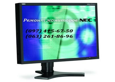 Ремонт мониторов Nec в Киеве