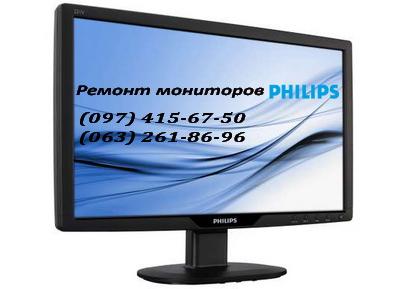 Ремонт мониторов Philips в Киеве