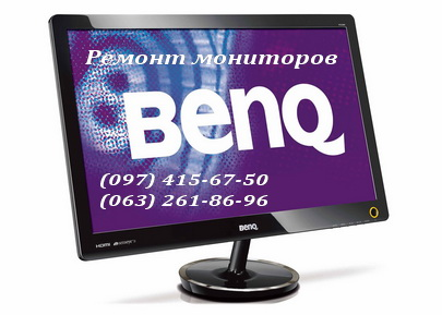 принципиальные схемы benq