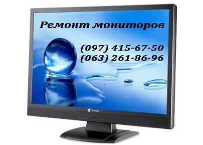 Ремонт мониторов AG Neovo в Киеве