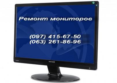 Ремонт мониторов Terra в Киеве